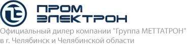 Поставки термоусаживаемой, электротехнической, светотехнической продукции в городе Челябинск и Челябинской области